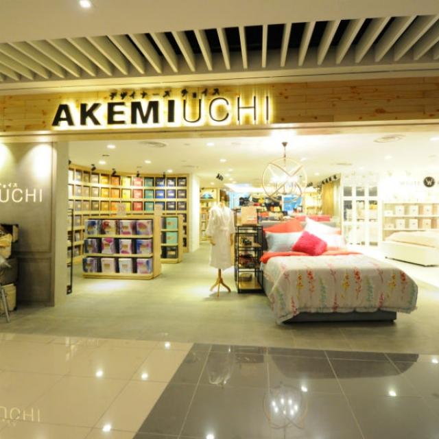 Shopping - Suntec